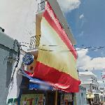 Giant Spain Flag