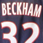 Beckham's locker at PSG (StreetView)