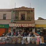 Suey Sing Tong - Oakland, Cal (StreetView)