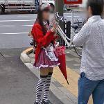 Cosplay (StreetView)