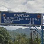 Welcome to Eastern Bhutan