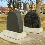 Montreal Massacre memorial (StreetView)