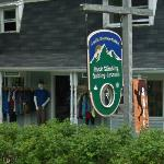 Acadia Mountain Guides Climbing School (StreetView)