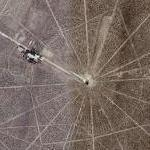 Golfo Nuevo VLF Transmitter (Google Maps)