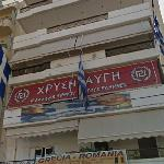 Golden Dawn office (Greek neo-Nazi party)