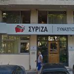 Syriza office (greek party)