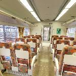 Aso Boy (limited express) (StreetView)