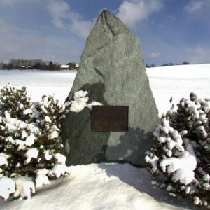 Crossair Flight 498 memorial (StreetView)