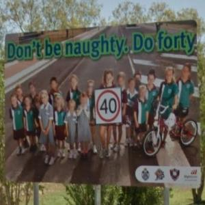 Don't be naughty... (StreetView)