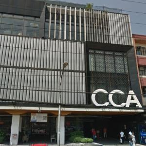 Center for Culinary Arts, Manila (StreetView)