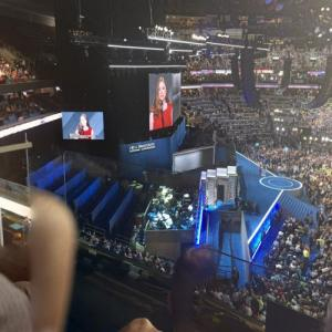 Chelsea Clinton at the 2016 Democratic National Convention (StreetView)