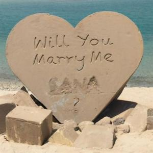 'Will You Marry Me' Proposal on Palestine Island, Dubai (StreetView)