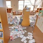 Abandoned library (2011 Tōhoku earthquake)
