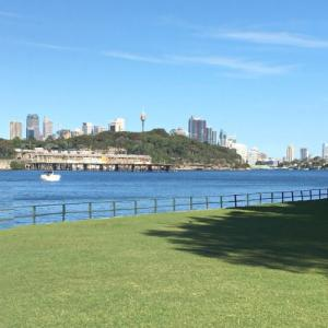 View of Sydney from Berry Island Reserve (StreetView)