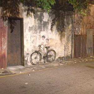 'Children on a Bicycle' by Ernest Zacharevic (StreetView)