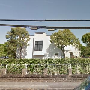 Consulate General of Japan, Honolulu (StreetView)