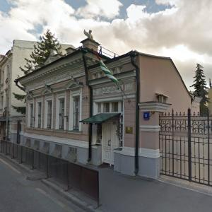 Embassy of Abkhazia, Moscow (StreetView)