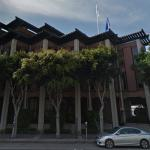 Consulate General of Indonesia, San Francisco