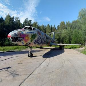 Graffiti jet at Riga (RIX) (StreetView)