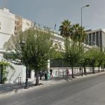 Embassy of Egypt, Athens