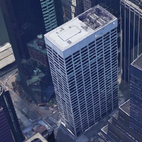 Holiday Inn Express Wall Street: 'Wall Street Plaza' By I.M. Pei In New York, NY (Google Maps