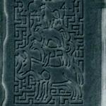 Town Musicians of Bremen maze