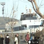 Blue and Gold Ferry (StreetView)