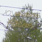 'Joyeuses Fêtes' (StreetView)