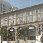 Paige Motor Car Co. Building (StreetView)
