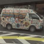 Advertising Van (StreetView)