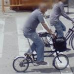 Folding bicycle (StreetView)