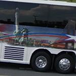Beautiful bus (StreetView)