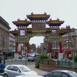 China Town Gate (StreetView)