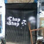 Chop Shop - London Garage Bangla Bangers (StreetView)