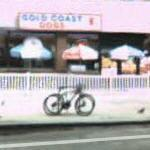Gold Coast Dogs (StreetView)