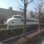 0 Series Shinkansen (StreetView)