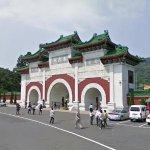 Martyrs' Shrine Gate (StreetView)