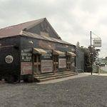 Rivershack Tavern (StreetView)