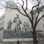 'Seven Samurai' mural at Toho Studios