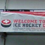 2009 IIHF World Championship sign (StreetView)