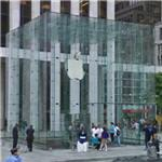 Apple Store (StreetView)