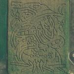 Green Canyon Farms Corn Maze (Google Maps)