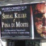 Serial Killer Museum (StreetView)