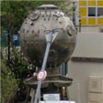 Early diving sphere (StreetView)