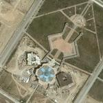 National Museum of Turkmenistan (Google Maps)