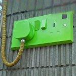Giant Plug and Socket
