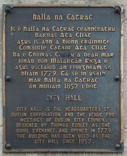 City Hall (Dublin)