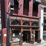 Old Town Bar & Restaurant (StreetView)