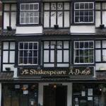 Shakespeare Inn (StreetView)