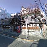 Akebonoyu (sentō) (StreetView)